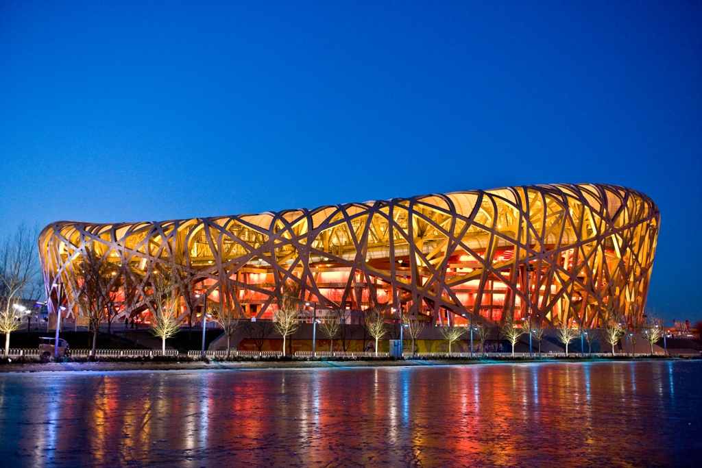 Beijing national stadium real estate arts for Nest bird stadium